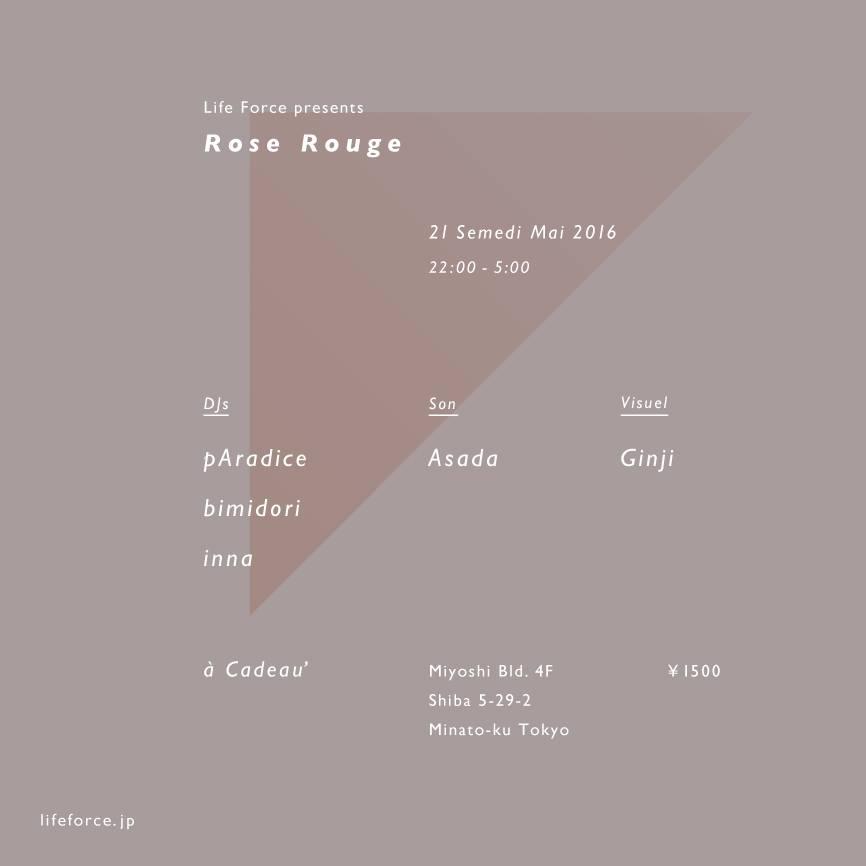 roserouge2_u